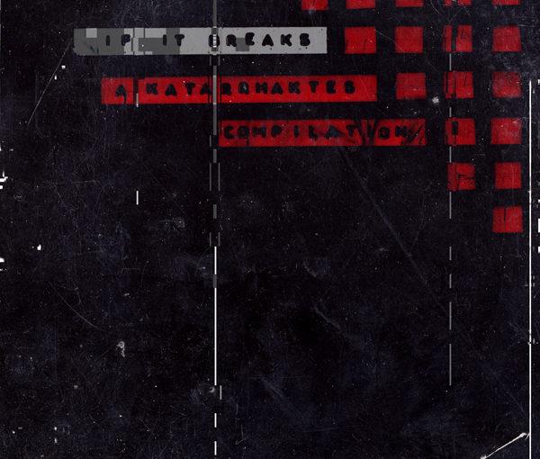 042 / Katarrhaktes: If It Breaks